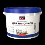Краска ВД-АК-2180 для потолков, белоснежная