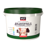 Акриловая краска для наружных/внутренних работ ВД-АК-1180 моющаяся, белоснежная